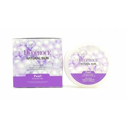 "Крем д/лица ""Жемчуг"" DEOPROCE Natural Skin Pearl Nourishing cream 100гр./ №1221"