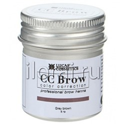 Хна для бровей CC BROW Grey brown LUCAS в баночке 5 гр