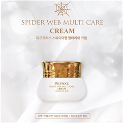 Крем для лица ПАУТИНОВЫЙ с гиалуроном Deoproce Spider Web Multi Care Cream 50ml № 2036