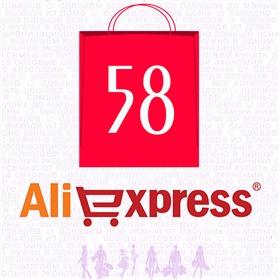 AliExpress, Китай