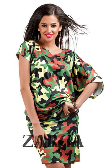 ZARGA - oптово-розничный интернет-магазин женской одежды и ... 75818dce11f
