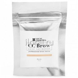 Хна для бровей CC BROW Blonde LUCAS в саше 10 гр