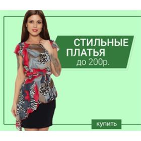 Обновила 18.01 Одежда Мастер