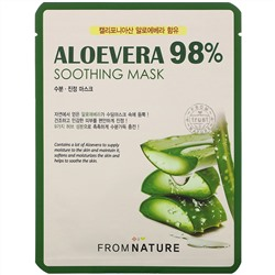 From Nature, Aloe Vera, 98% Soothing Mask, 1 Mask