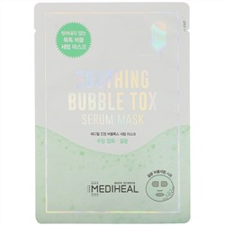 Mediheal, Soothing Bubble Tox Serum Mask,  1 Sheet, 18 ml