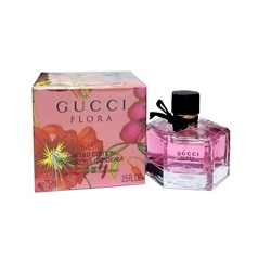 "Gucci ""Flora Limited Edition Gorgeous Gardenia"" 75ml"