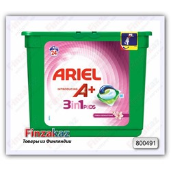 "Капсулы для стирки Ariel 3 in 1 ""Fresh Sensations"" 24 шт"