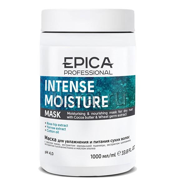 Увлажняющая маска для сухих волос EPICA 1000 мл b79baed271c