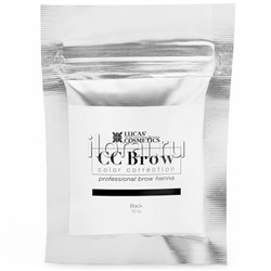 Хна для бровей CC BROW Black LUCAS в саше 10 гр