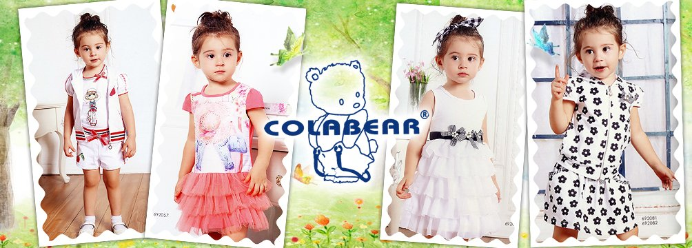 Детская одежда калабер